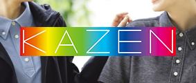 KAZEN Ensemble(介護)